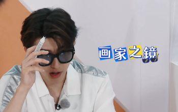跑男来了:蔡徐坤画画要戴墨镜才有范儿