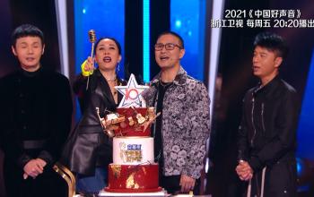2021中国好声音 十年强势回归 浙江卫视每周五20:20,等你赴约