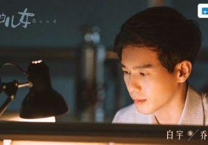 浙江卫视专访 白宇:乔一成是一个很真实,同时也很拧巴的人