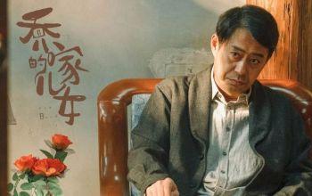 """浙江卫视专访 刘钧:对""""滑丝爹""""乔祖望的理解都被我赋予在表演中了"""