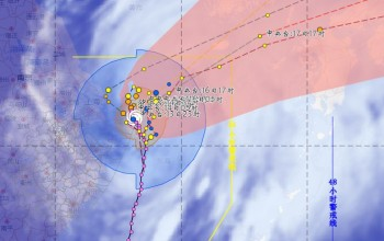 浙江省防指:防台风应急响应调整为Ⅱ级