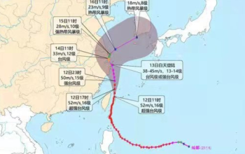 """省防指办发布紧急通知,要求进一步做好第14号台风""""灿都""""防御工作"""