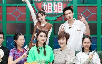 《请吃饭的姐姐》武艺高手表演飞刀绝技,蔡少芬忘记和陈法蓉合作过