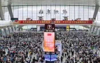 返程模式开启!预计有180万人坐火车回来,长三角铁路计划增开98趟列车