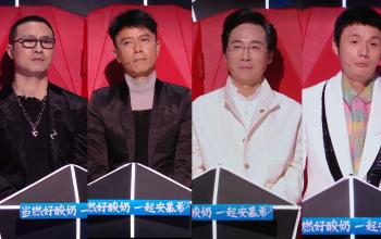2021中国好声音 第12期预告:五强争霸赛开启,导师学员向着总决赛巅峰之夜冲刺