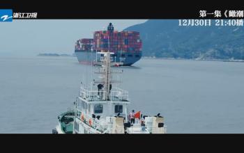 12月30日,《东向大海》带你认识引航员——每次攀爬,只有十分之一秒的反应时间