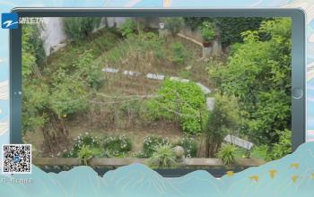 《美好中国》爱情小院