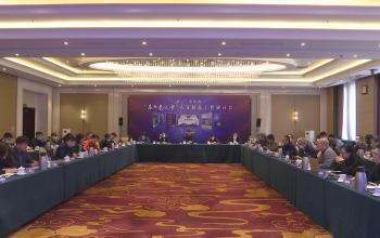 """浙江广电集团 """"东西南北中""""人文精品工程研讨会15日在北京举行"""