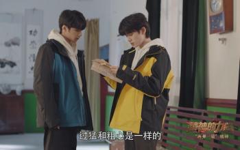 宋亚轩 、刘耀文两人朗读郭永怀写给女儿郭芹最后的一封信