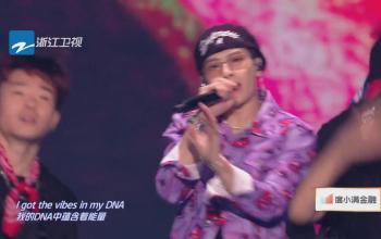 王嘉尔《DNA》  浙江卫视百度潮盛典