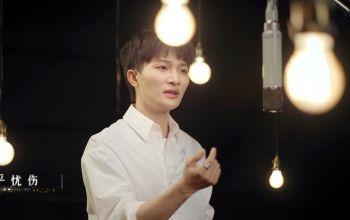 周深演唱《喬家的兒女》主題曲《生活總該迎著光亮》MV