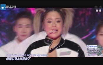 王菊《Boom》实力唱跳太惊喜 浙江卫视818晚会
