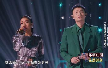 李荣浩战队合唱《在那遥远的地方》 2021中国好声音