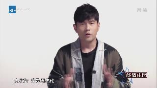 周杰伦地表最强战队合唱《稻香》 2021中国好声音巅峰之夜