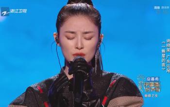 姚晓棠《一颗星的夜》 2021中国好声音巅峰之夜