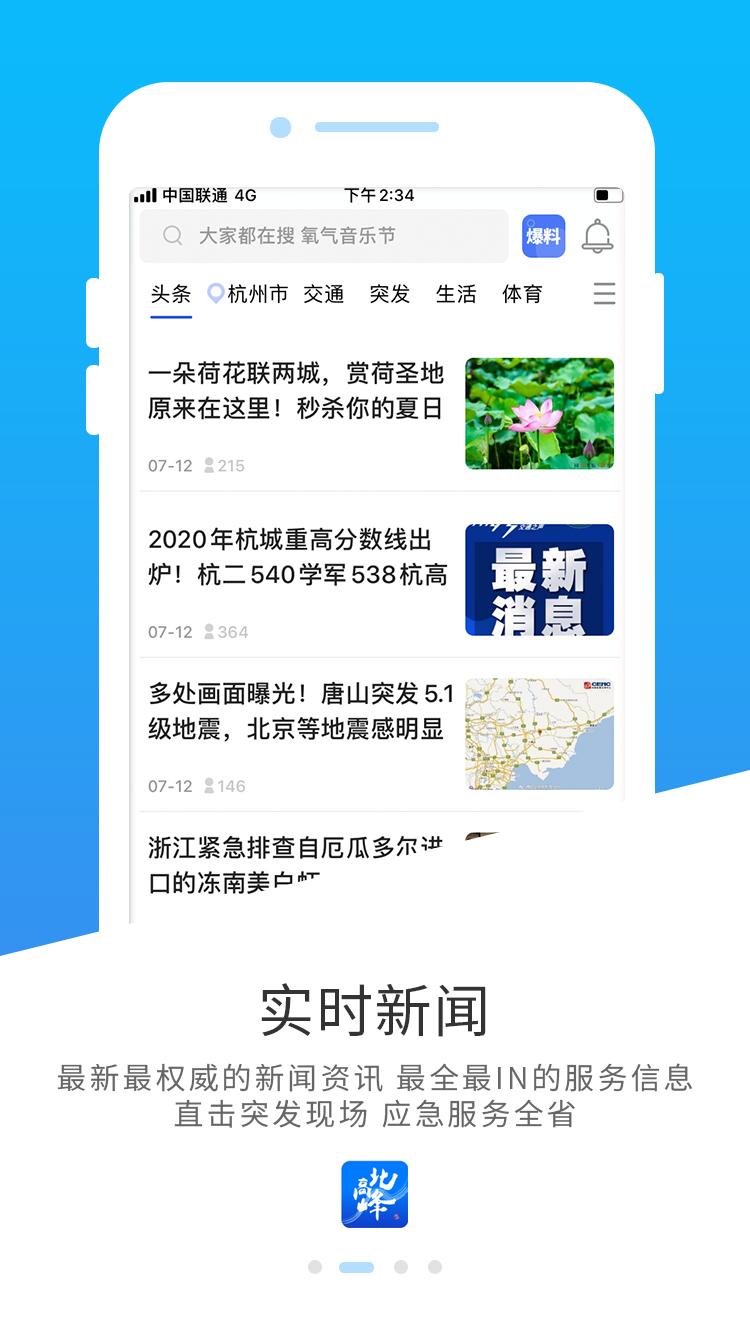 微信图片_20200718005730.jpg