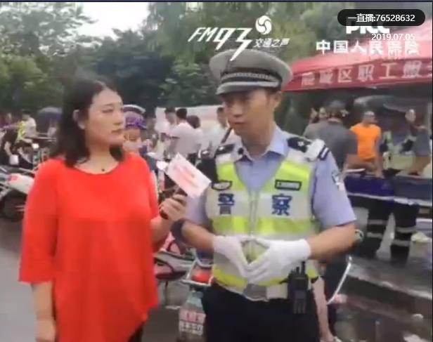 【視頻】全省電動自行車查違大整治·溫州