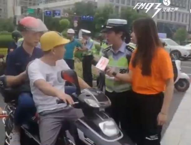【视频】全省电动自行车查违大整治·丽水