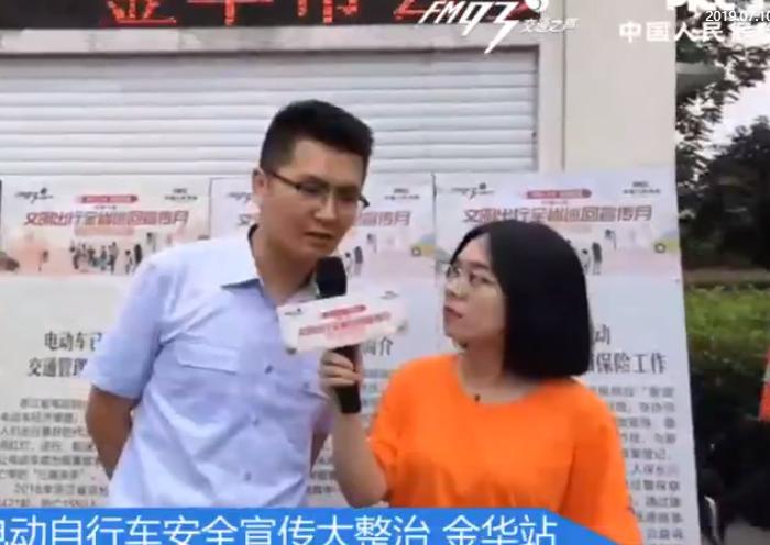 【視頻】全省電動自行車查違大整治·金華