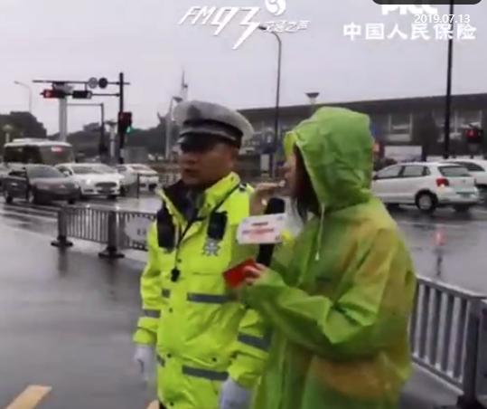 【視頻】全省電動自行車查違大整治·衢州