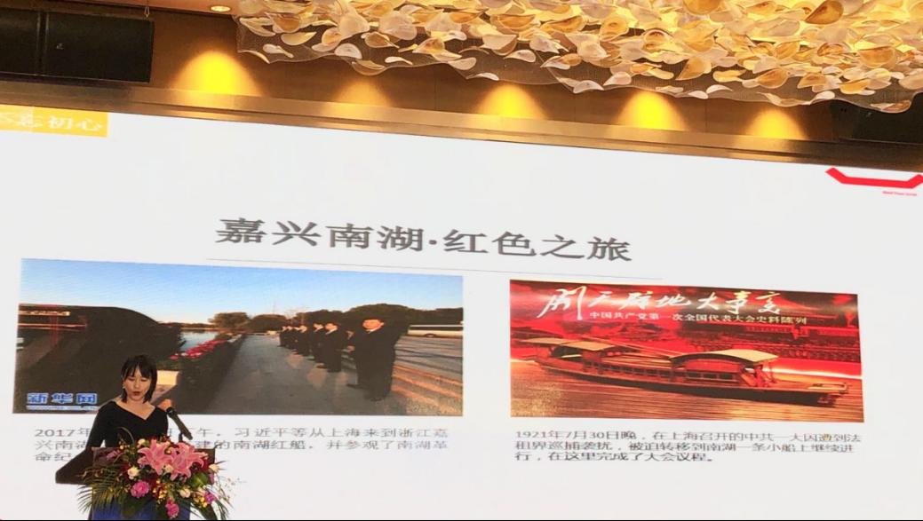 嘉兴第七届中外旅行商大会新闻稿378.png