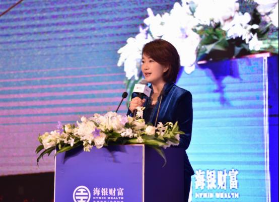 新闻通稿:2019年海银财富全球资产配置高峰论坛成功举办501.png