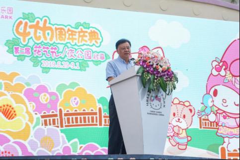 (新闻稿)20190701定杭州Hello Kitty乐园四岁啦!一大波暑期新玩法惊喜呈现_600.png
