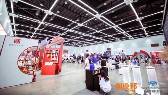 【已确认】DEMO CHINA 2019 创新中国未来科技节开幕式通稿(6)(21)3768.png