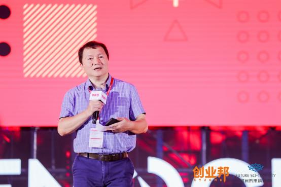 【已确认】DEMO CHINA 2019 创新中国未来科技节开幕式通稿(6)(21)1767.png