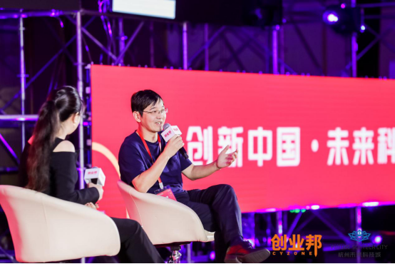 【已确认】DEMO CHINA 2019 创新中国未来科技节开幕式通稿(6)(21)2639.png
