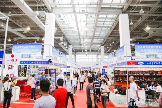 第24届中国五金博览会驱动五金新制造407.png