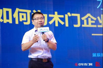中国木门大会2071.png