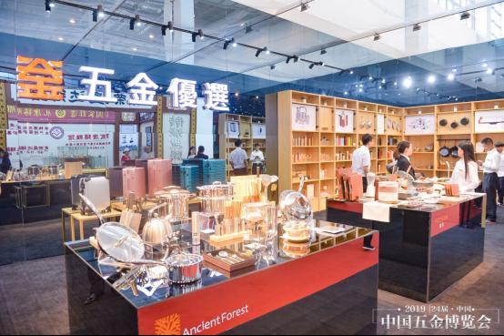 第24届中国五金博览会驱动五金新制造2131.png