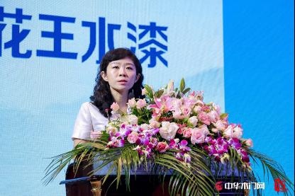 中国木门大会787.png