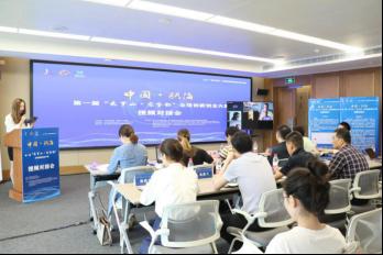 13个高层次人才远程无线对接温州瓯海(1)168.png