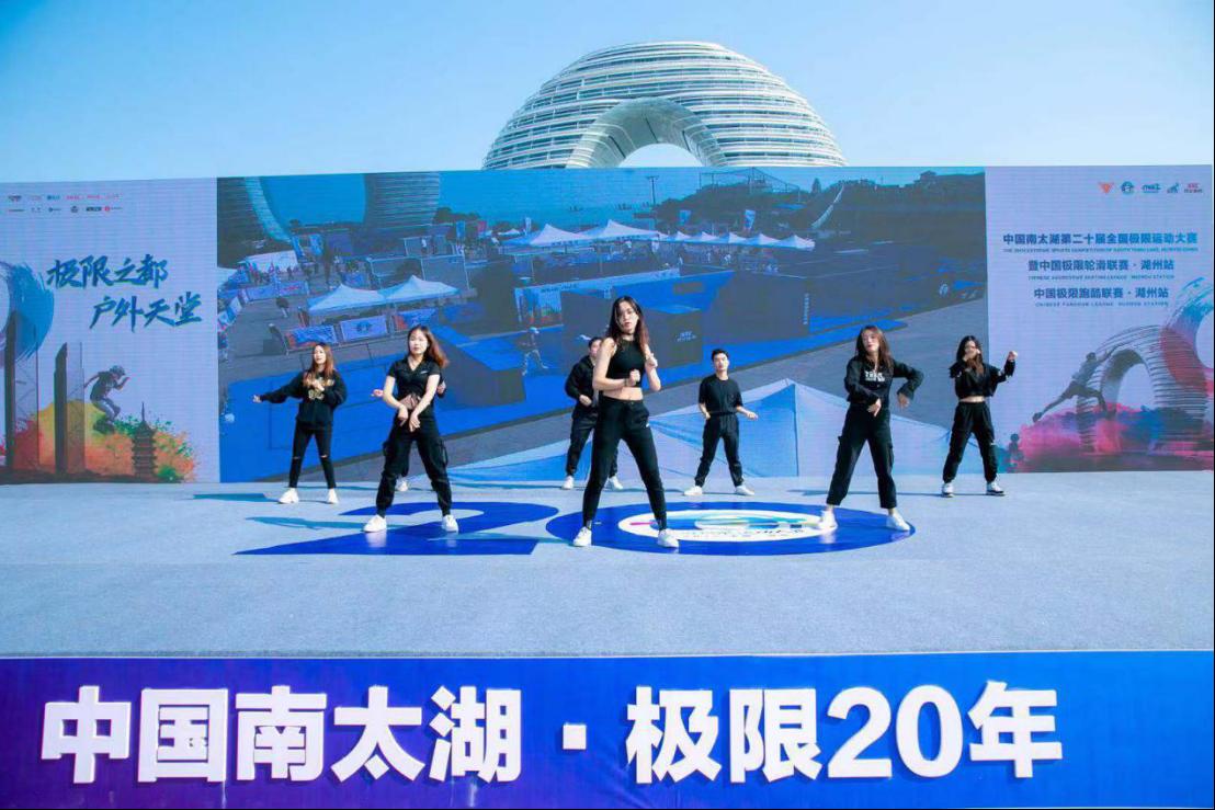 (改)2019中國極限輪滑聯賽、中國極限跑酷聯賽?湖州站開幕1347.png