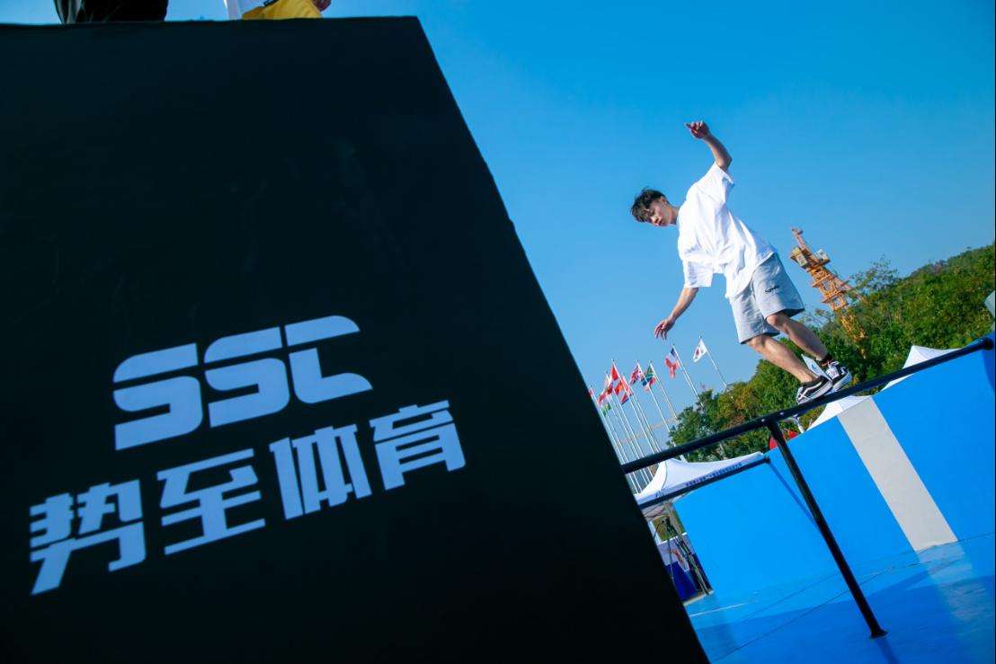 (改)2019中國極限輪滑聯賽、中國極限跑酷聯賽?湖州站開幕762.png