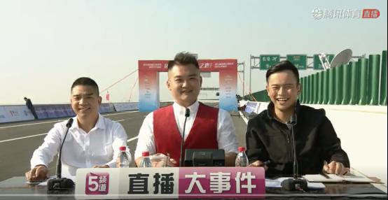 环浙温州站通稿(带图片)1300.png