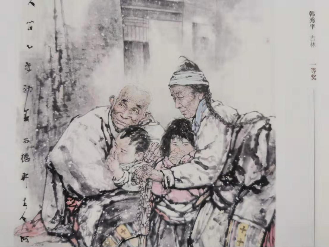"""首届""""吴昌硕国际艺术奖""""名单揭晓292.png"""