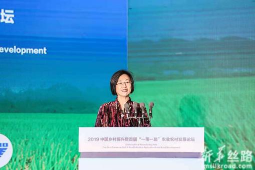 """""""一带一路""""沿线国家代表聚首余杭,共商乡村振兴发展之路877.png"""