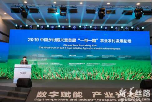 """""""一带一路""""沿线国家代表聚首余杭,共商乡村振兴发展之路417.png"""