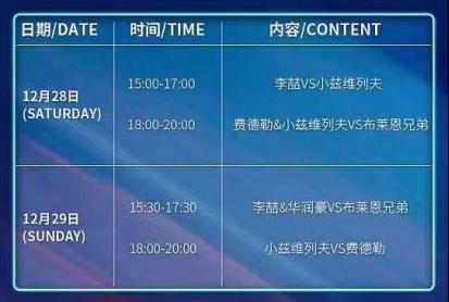 素材稿:杭州天猫杯国际网球邀请赛召开新闻通气会 赛事筹备一切就绪FV(1)(1)642.png