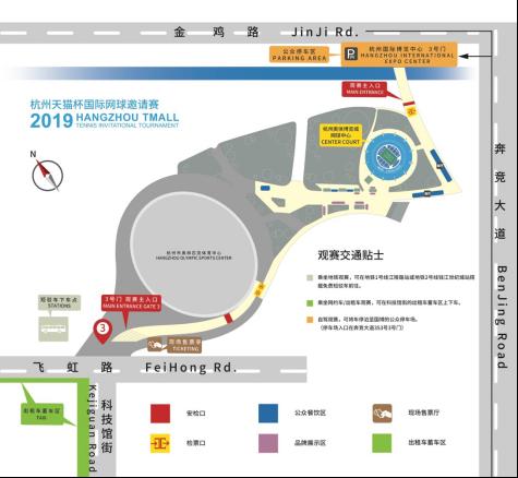 素材稿:杭州天猫杯国际网球邀请赛召开新闻通气会 赛事筹备一切就绪FV(1)(1)1075.png