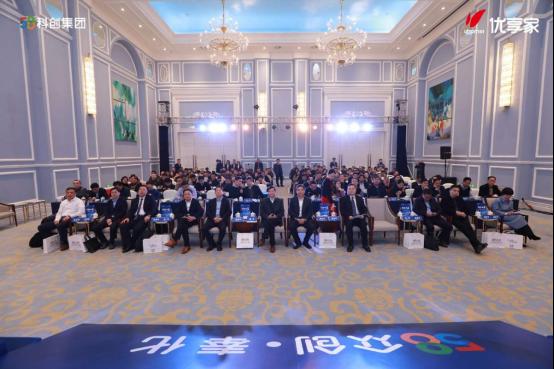 首届创智凤麓2019长三角新经济新人才一体化发展研讨会在宁波奉化开幕386.png