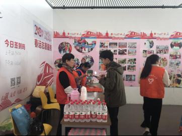 """杭州站""""小甜橙""""志愿者上线 助力春运594.png"""