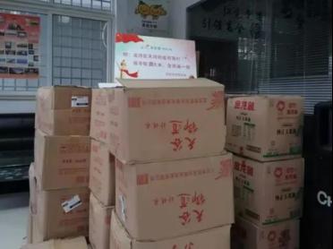 碧桂园浙南区域寒冬送温暖,真情暖人间166.png