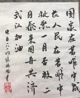 """浙水院大学生""""花样""""防疫暖人心 2-530.png"""