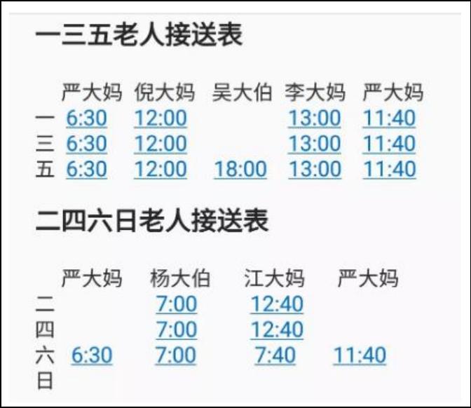 杭州95128爱心车队(1)3348.png