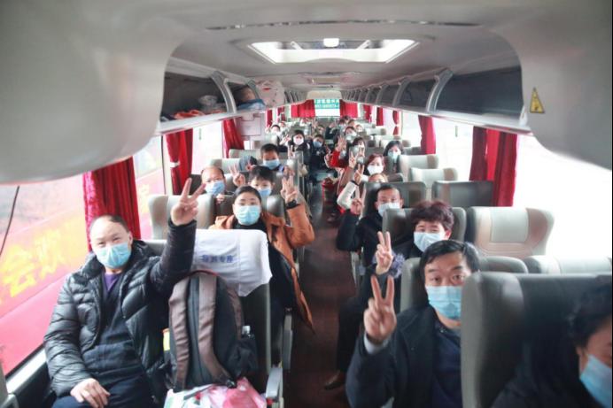 【20200226官网】陕西760.png