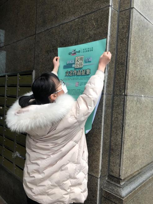 """(通稿)余杭全区开展""""文明公筷""""行动537.png"""